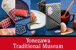 Yonezawa Traditional Museum